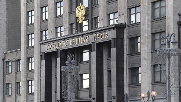 В Госдуме предложили приравнять базовый оклад зарплаты учителей к МРОТ