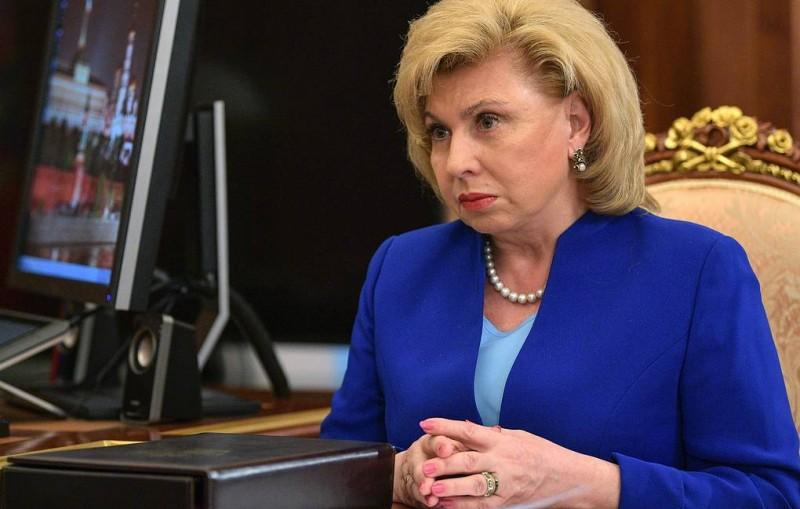 Москалькова выступила за изменение меры пресечения украинским морякам, задержанным в РФ
