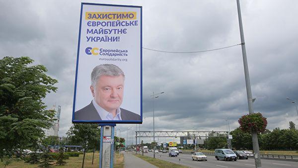 В партии Порошенко назвали телемост между Киевом и Москвой провокацией