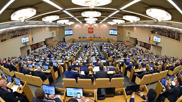 В Госдуму внесли законопроект о совершении резидентами валютных операций
