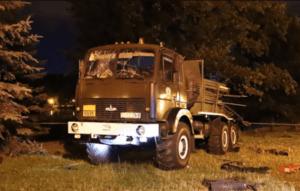 В Москве-реке обнаружено тело президента компании Global Safe Group