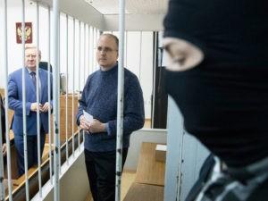 Фонд борьбы с коррупцией внесли в список НКО-иноагентов