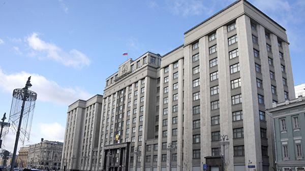 В Госдуме рассказали о работе над законопроектом о краудфандинге