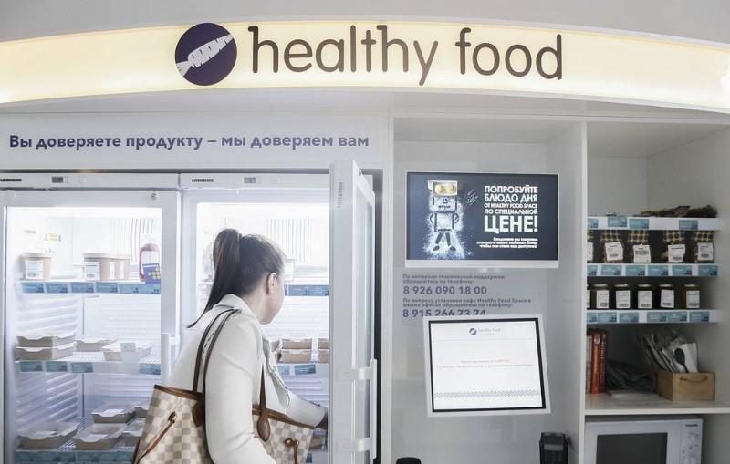 Число отравившихся едой из автоматов в Москве выросло до 75