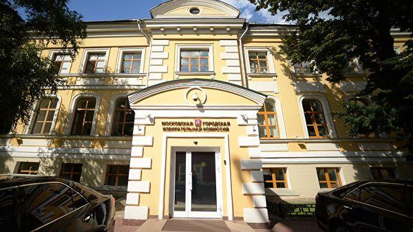 Собяниной отказали в регистрации кандидатом в депутаты Мосгордумы