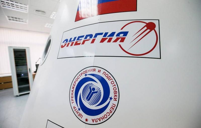 """В РКК """"Энергия"""" сообщили о риске гибели экипажа """"Федерации"""" при посадке в океане"""