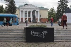 В Улан-Удэ внедорожник столкнулся с БТР (ВИДЕО)