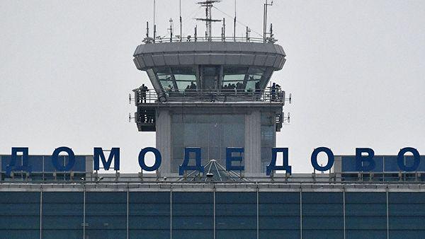 Десять сотрудников Домодедовской таможни обвинили во взятках