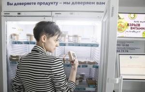 Украина: президент новый— долги старые