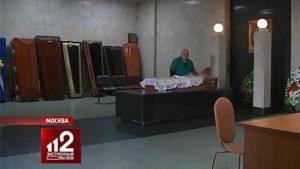 В Петербурге обнаружили пять пакетов с человеческими останками