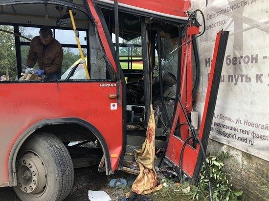 ДТП с автобусом в Перми: лужи крови, дети кричали