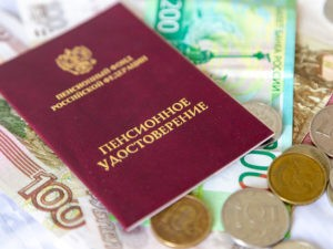 Достопримечательность Беларуси вошла втоп мест отNational Geographic, которые надо посетить в2020-м