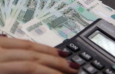 Бесконечные займы признали схемой