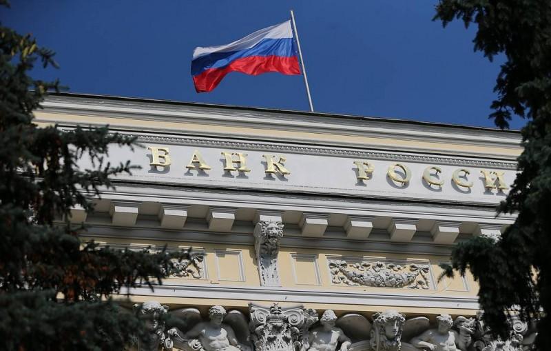 ЦБ зафиксировал ускорение чистого оттока капитала из России