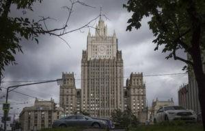 Разработкой российского летающего автомобиля займутся в Новосибирске