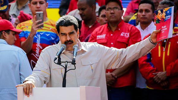 Мадуро призвал венесуэльцев подписать обращение в ООН против санкций США
