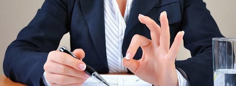 Требования бухгалтеров теперь обязательны для всех работников
