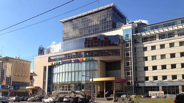 Уволенный сотрудник совершил дымовую атаку на бизнес-центр в Москве