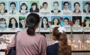 МИД РФ вручил ответную ноту послу Нидерландов в Москве