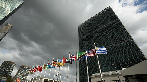 США отказали ливанскому министру в визе для участия в ГА ООН, сообщили СМИ