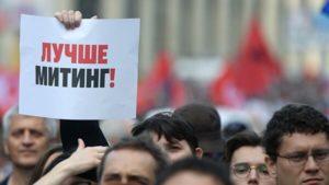 В ЦИК представили сайт с информацией о поправках и голосовании