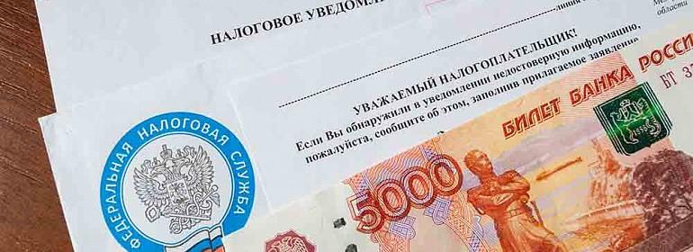 ВС РФ разрешил спорить с разъяснениями налоговиков