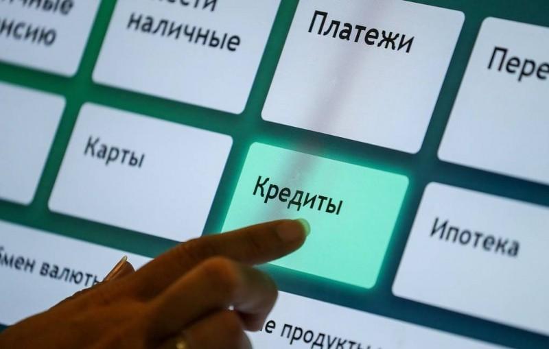 Больше всех кредитов наличными в августе взяли россияне в возрасте от 30 до 39 лет
