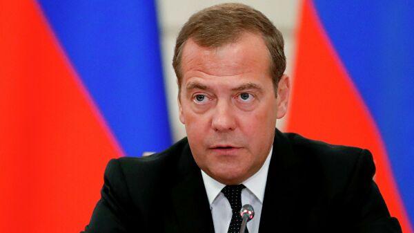 Медведев утвердил основные сферы для мониторинга правоприменения
