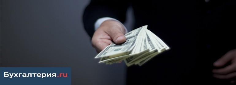 Деньги под отчет:  товар есть, документов нет