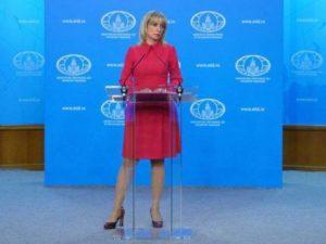 Поездки российских депутатов в США будут приостановлены после инцидента с Юмашевой