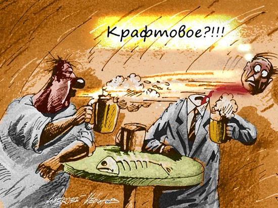 В России захотели запретить разливное пиво: и это только начало
