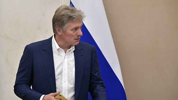 Песков прокомментировал высказывания в Белом доме об участии России в G7