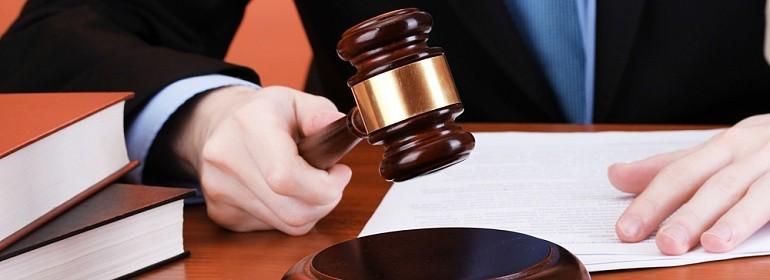 Как Верховный суд не позволил уволить дистанционного работника
