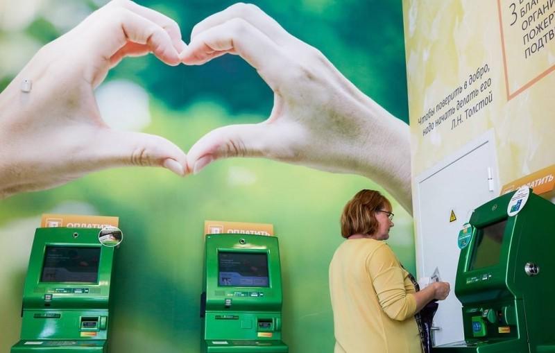 В Генпрокуратуре рассказали о новом виде мошенничества с банкоматами