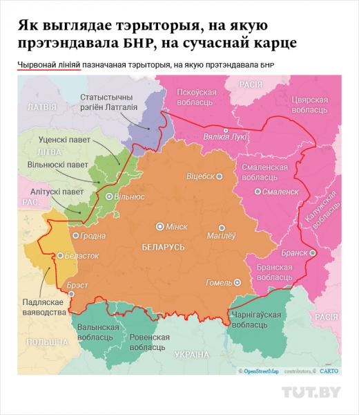 Как белорусы потеряли Вильнюс иедва невернули его 29 лет назад. Объясняем