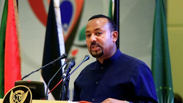Премьер-министр Эфиопии назвал свою Нобелевку наградой для всей Африки