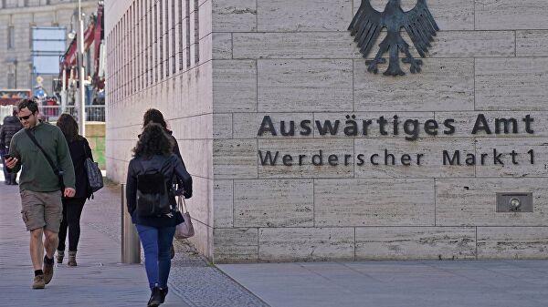 МИД Германии прокомментировал ликвидацию главаря ИГ*