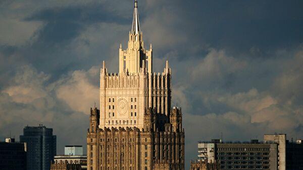 МИД объяснил инцидент с чешской делегацией в московском аэропорту