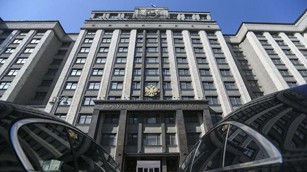 В Госдуму внесли проект об участии самозанятых в закупках госкорпораций