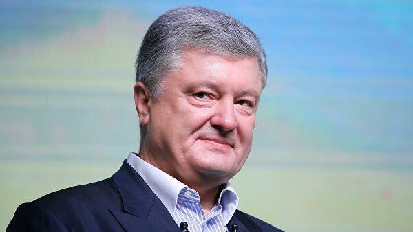 Госбюро расследований Украины получило доступ к данным о доходах Порошенко