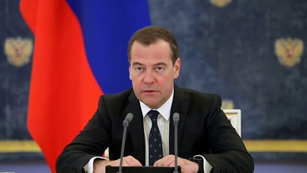 Медведев оценил американскую концепцию Индо-Тихоокеанского региона
