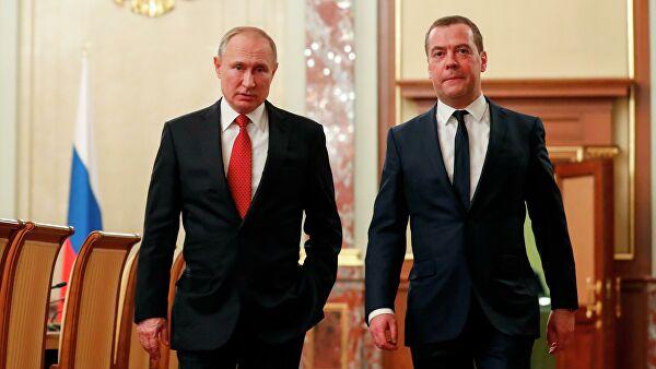 Медведев объявил об отставке правительства