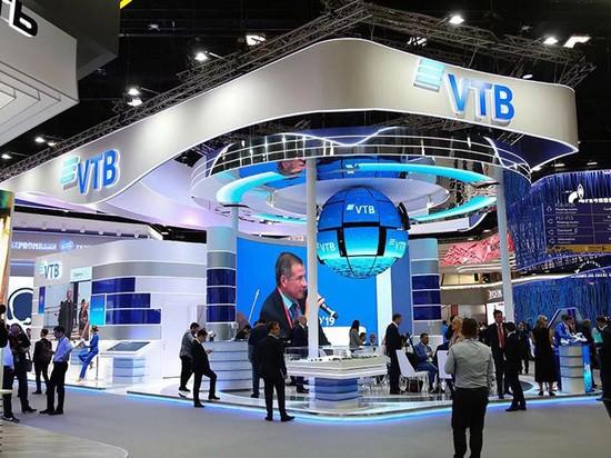 Цугцванг Андрея Костина: почему бумаги ВТБ теряют свою ценность