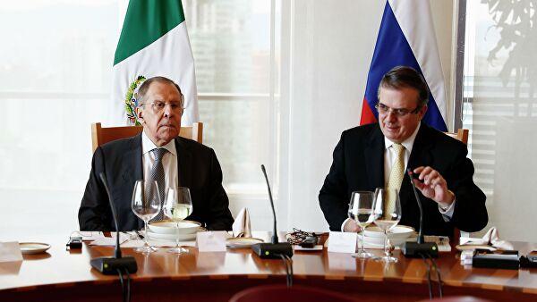 Эксперт из Мексики оценил значение визита Лаврова